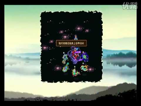 Video of 七界傳說之雄霸六院-讓千萬華人感動的中文RPG手遊