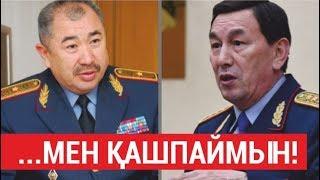 """Ерлан Тұрғымбаев: """"ҚАШПАЙМЫН"""""""
