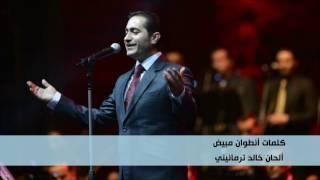 تحميل اغاني حمام خيري ابو ابراهيم ياخيو MP3