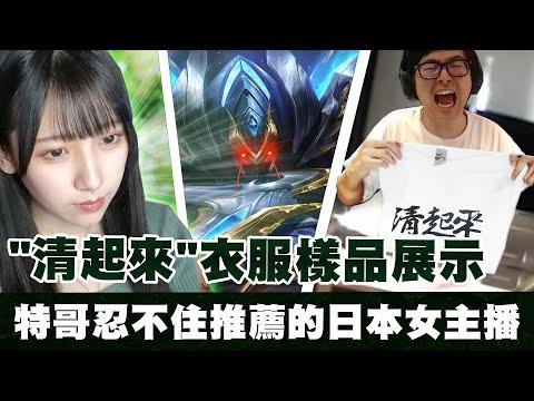 DinTer靈魂收割卡力斯無限開蹲完美秒殺精華!!