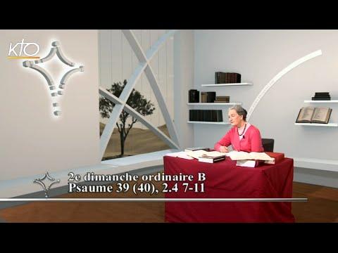 2e dimanche ordinaire B - Psaume