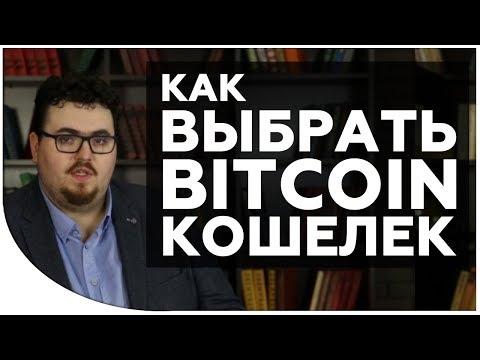 Видео о заработке на бинарных опционах