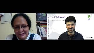 Antha Moment | Sneha Fernandas