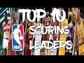 TOP 10 NBA ALL-TIME SCORING LEADERS (2017)