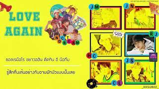 (Thaisub) NCT DREAM - Love Again (사랑은 또다시) #KKSUB