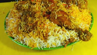 Chicken biryani  [unique style]