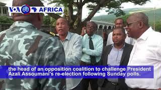 12 Killed in Mogadishu Restaurant Blast  - VOA60 Africa 3-28-2019