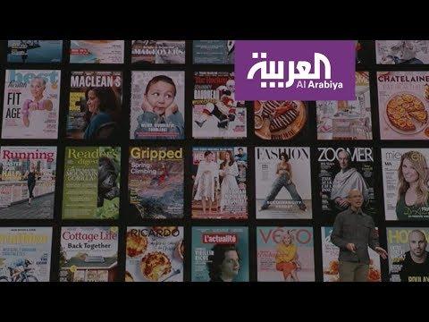 العرب اليوم - شاهد: تحديات كبرى تواجه وسائل الإعلام قد تؤدي لاختفائها