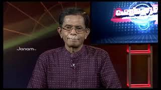 വീണ്ടും കള്ളം പറഞ്ഞു ഷാനി   ഡൽഹി കലാപവും മാധ്യമ വിലക്കും   പൊളിച്ചെഴുത്ത്   TG Mohandas   JanamTV