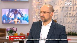 Масочный режим в Украине продлится весь 2021 год - Шмыгаль