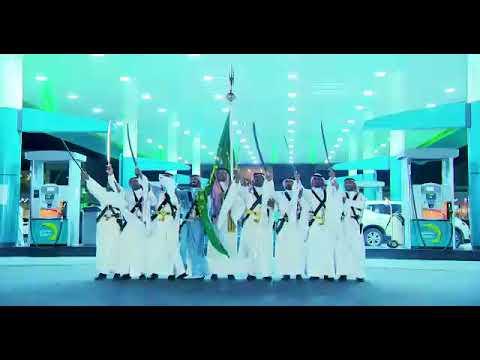 Saudi National Day -2018 اليوم الوطني