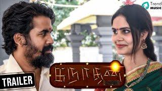 Ganathan Trailer