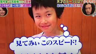 芥川賞作家