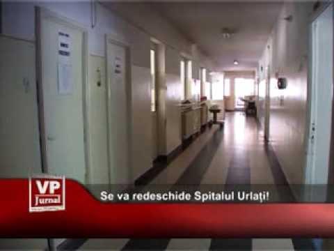 Se va redeschide Spitalul Urlați