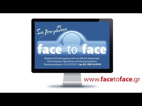 FACETOFACE: Μαθήματα Ελληνικής Δακτυλογραφίας_Μ05_Πλήκτρα μεσαίας και κάτω σειράς