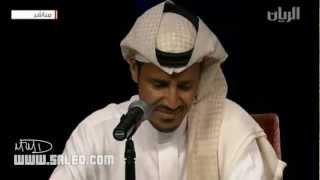 تحميل اغاني خالد عبدالرحمن - ضحية صمت - امسية قناة الريان 2012 MP3