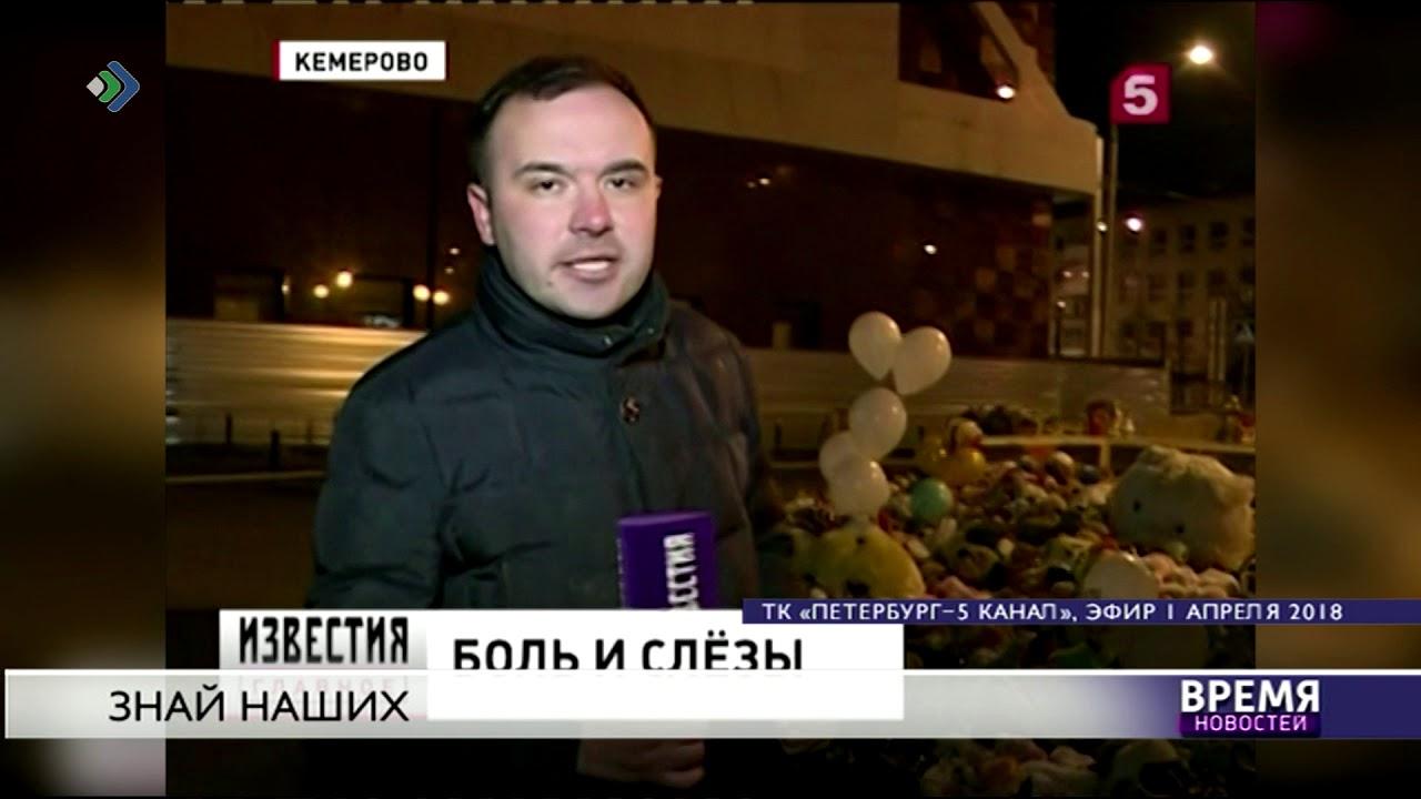Репортаж Алексея Полторанина который до 2012 года был в Службе информации Юргана, претендует на ТЭФИ