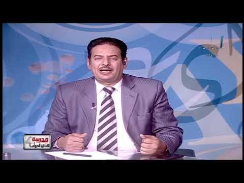 تاريخ 3 ثانوي حلقة 1 ( الحملة الفرنسية على مصر والشام ) أ أحمد صلاح أ عبد الحميد حسين 02-09-2019