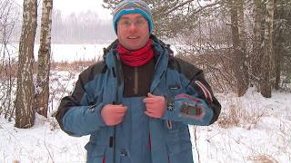 Зимние рыболовные костюмы норфин арктик