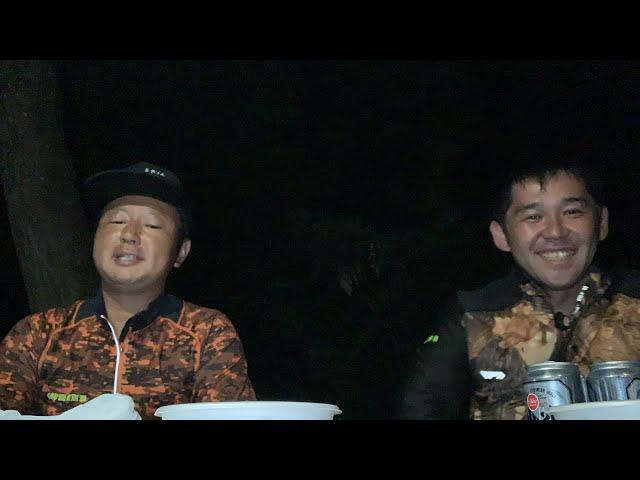 塚原農園 刺青