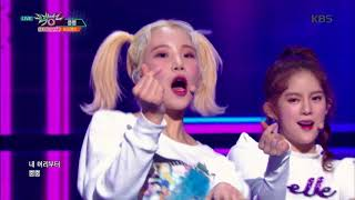 뮤직뱅크 Music Bank   뿜뿜   모모랜드 (BBoom BBoom   MOMOLAND).20180105