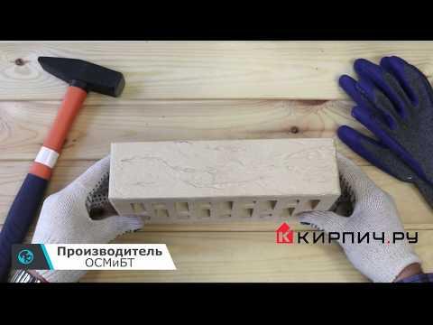 Кирпич облицовочный белый одинарный рустик М-175 СтОскол – 2