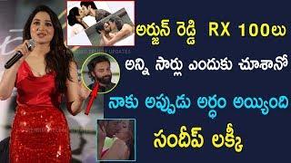 Tamannah Sensational Comments On Telugu Industry   Next Enti Trailer Launch