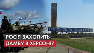 Росія збирається в наступ? Чому саме зараз та чи готова Україна протистояти агресору