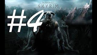 Skyrim прохождение за Ульфрика № 4