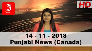 News Punjabi Canada 14th Nov 2018
