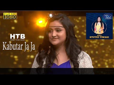 Kabootar Ja Ja Ja |  Maine Pyar Kiya | Stutee Tiwari |  Nitin Sontake | Salman Khan & Bhagyashree |
