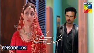 Hum Kahan Ke Sachay Thay   Episode 9   Hum Tv Dramas   Teaser   Promo   Review