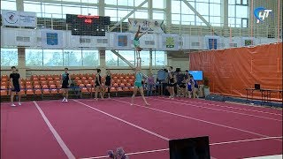 В Великом Новгороде в предстоящие выходные пройдут международные соревнования по спортивной акробатике