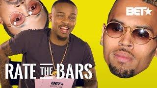 "Bow Wow's Feelings on Romeo & Chris Brown + Trippie Redd, Soulja Boy, Royce Da 5'9"" | Rate The Bars"