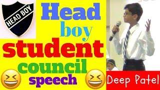 head boy speech ideas