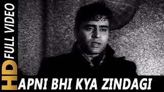 Apni Bhi Kya Zindagi Hai Nirali | Mukesh | Aas Ka   - YouTube