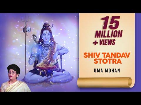 UMA MOHAN - SHIVA TANDAVA STOTRAM   Full Video   Times Music Spiritual