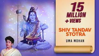 UMA MOHAN   SHIVA TANDAVA STOTRAM | Full Video | Times Music Spiritual