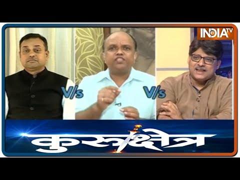 Kurukshetra: बहस के दौरान Ashutosh Mishra पर भड़के Sambit Patra, बोले 'Pakistan का वकील'