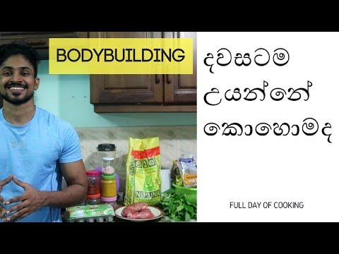 Full day of cooking for bodybuilding (rice, eggs, chicken, dhal and veges)