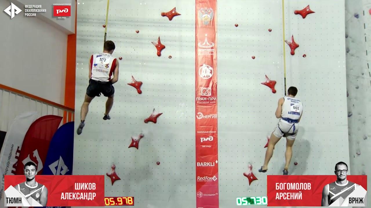 Арсений Богомолов. 15 метров вертикали за 5.73 секунды.