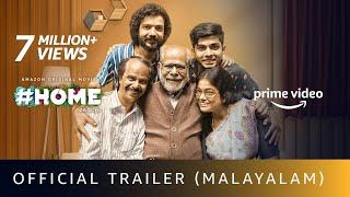 Home Trailer
