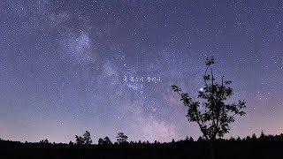 벤 (BEN)   내 목소리 들리니 (Can You Hear Me?) Piano Cover | 호텔 델루나 (Hotel Del Luna) OST