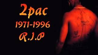 2Pac-Soulja Like Me Feat. Eminem