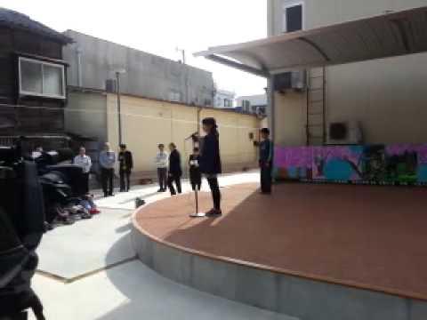 Saiki Elementary School
