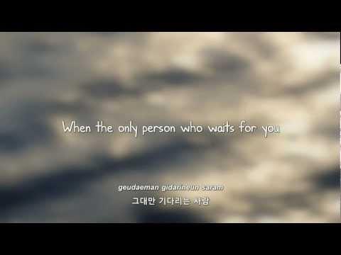 Kim Soo Hyun- 그대 한 사람 (You, the Only Person) lyrics [Eng.Rom.Han.]