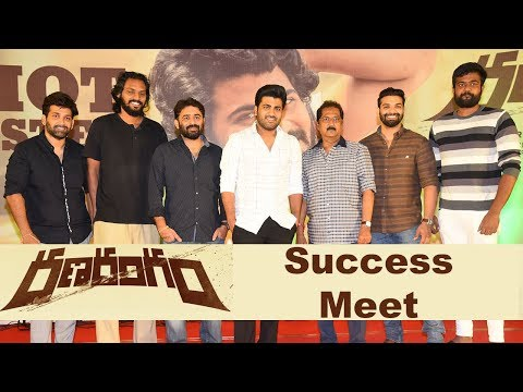 ranarangam-movie-team-success-meet