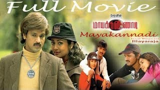 Mayakannadi Full Movie  Cheran  Navya Nair  Ilayaraaja  Arya  Radha Ravi  Sarath Kumar