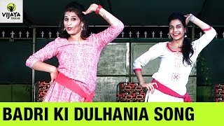 Badrinath Ki Dulhania   Zumba Dance On Badri Ki Dulhania Song   Vijaya Tupurani   Zumba Workout