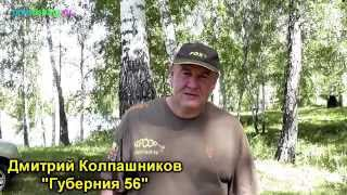 Озеро линевое уфа рыбалка стоимость